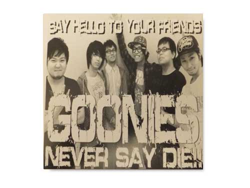 SAY HELLO TO YOUR FRIENDS[自主制作CD]/Goonies Never Sa…