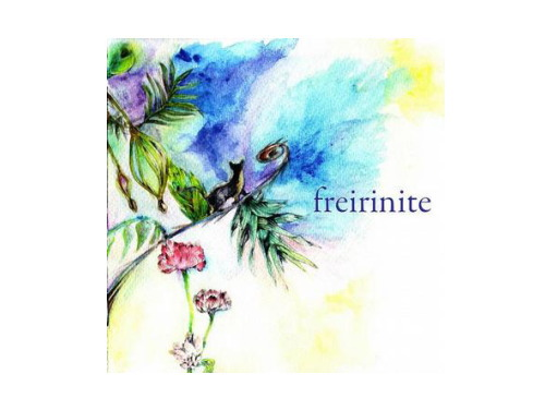 freirinite[限定CD]/CorLeonis(やなぎなぎ)