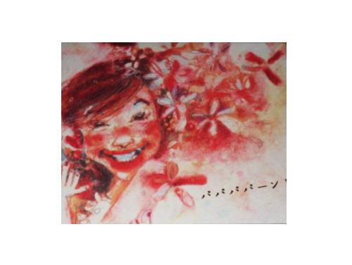 パパパパーンの歌IV[非売品CD]/中林芽依(May'n)