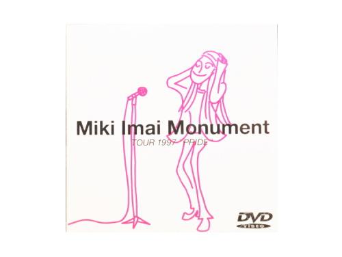 Monument[廃盤DVD]/今井美樹