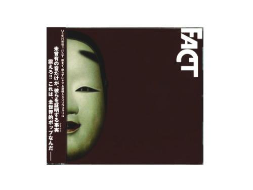 FACT 無音盤[店舗限定配布CD]/FACT