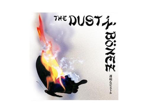 透明なピストル[廃盤]/The DUST'N'BONEZ