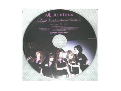 Luft(Monochrome Version)[購入特典限定CD]/Aldious
