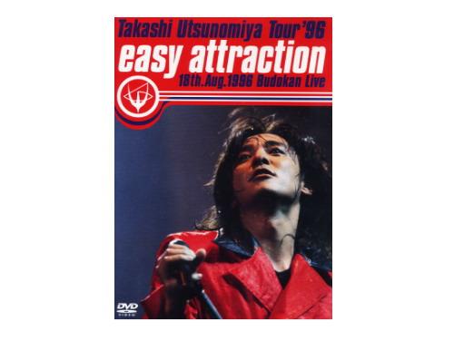 Takashi Utsunomiya Tour'96 easy attraction 18th.Au…