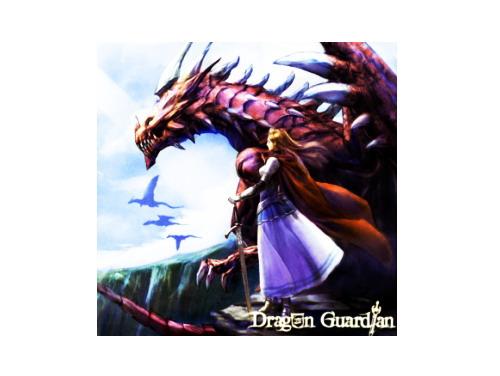 遙かなる契り 8/16発売盤/Dragon G…