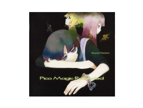 Pico Magic Reloaded[自主制作同人CD]/Sound Horizon