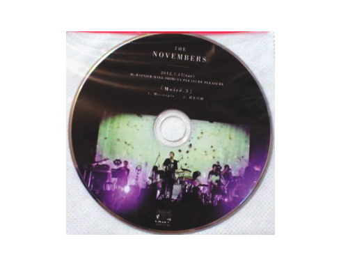 GIFT TSUTAYA購入特典CD[店舗限定…