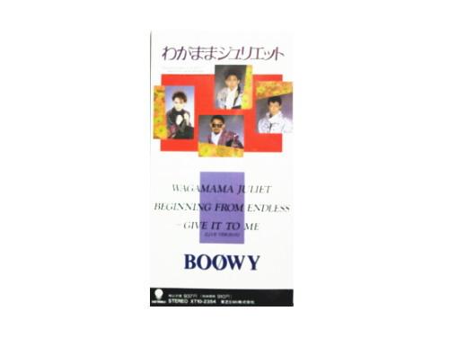 わがままジュリエット[廃盤CDS]/BO&Os…