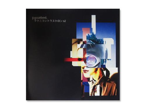 テクニコントラストロン o2[廃盤]/GOATBED