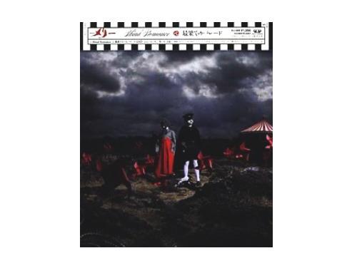 Blind Romance[type3][初回限定盤 DVD付]/MERRY(メリー)
