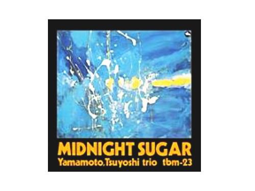 ミッドナイト・シュガー(MIDNIGHT SUGAR)06年盤[限定盤]/山本剛トリオ