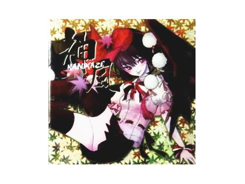 神風 KAMIKAZE[自主製作CD]/Liz Triangle