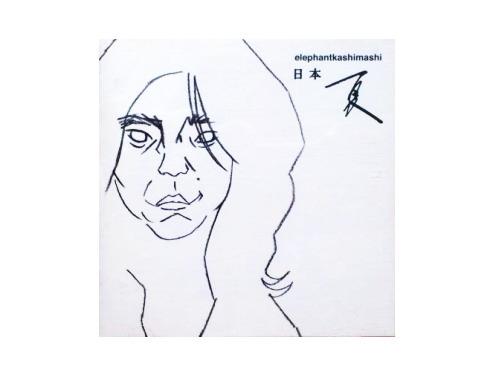 日本 夏[限定CD]/エレファントカシマシ