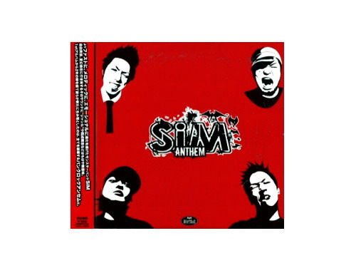 ANTHEM[限定CD]/SiM