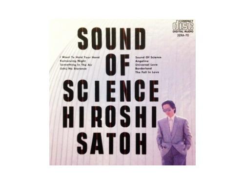 SOUND OF SCIENCE 86年盤[廃盤]/佐藤博