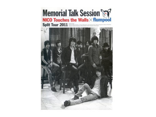 Split Tour DVDパンフレット ~Memorial Talk Session~[限定DVD]/NICO Touches the Walls、flumpool
