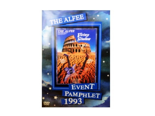 EVENT PAMPHLET 1993[限定DVD]/THE ALFEE