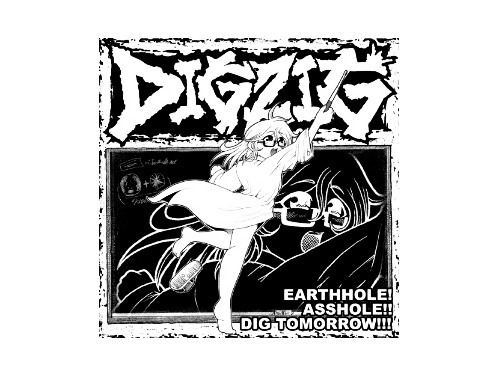EARTHHOLE!ASSHOLE!!DIG TOMORROW!!![廃盤]/DIGZIG
