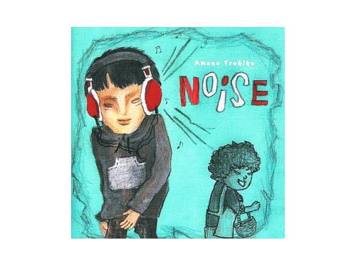 NOISE[限定CD]/天野月子