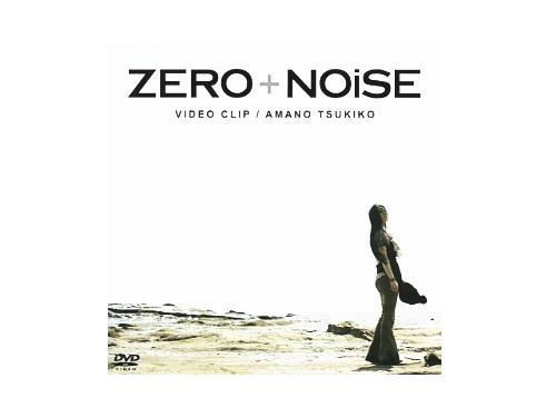 ZERO+NOiSE[店舗限定DVD]/天野月…