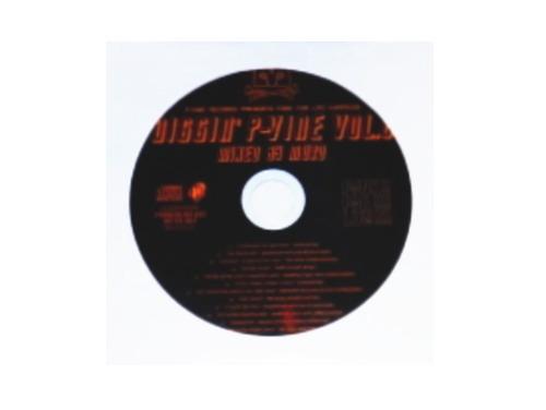 DIGGIN'P-VINE VOL.0[企画特典CD]/MURO