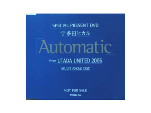 Automatic MULTI ANGLE DISC[予約特典DVD]/宇多田ヒカル