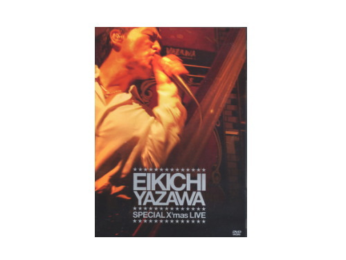 SPECIAL X'mas LIVE[限定DVD]/矢沢永吉