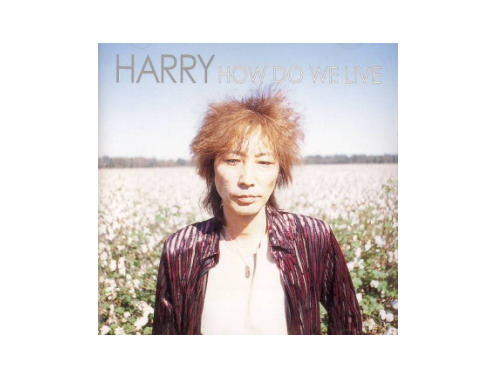How Do We Live[廃盤]/HARR…