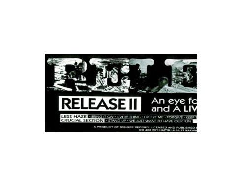 RELEASE II[廃盤]/オムニバス