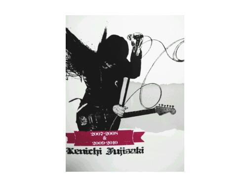 KENICHI HUJISAKI 2007-2…