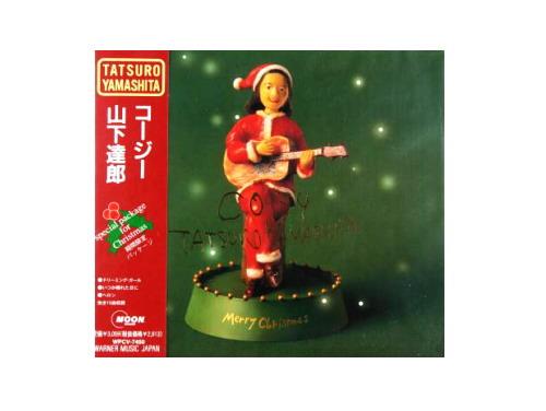 COZY Xmas限定盤[限定CD]/山下達郎