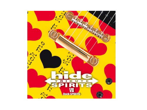 hide TRIBUTE VII -Rock SPIRITS-/オムニバス
