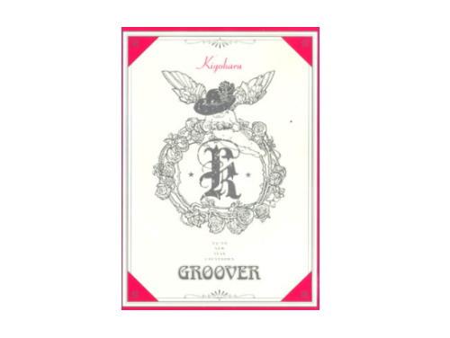 GROOVER[FC限定DVD]/清春