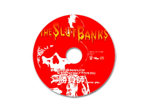 勝負師(LIMITED VER.)[限定CD]/THE SLUT BANKS