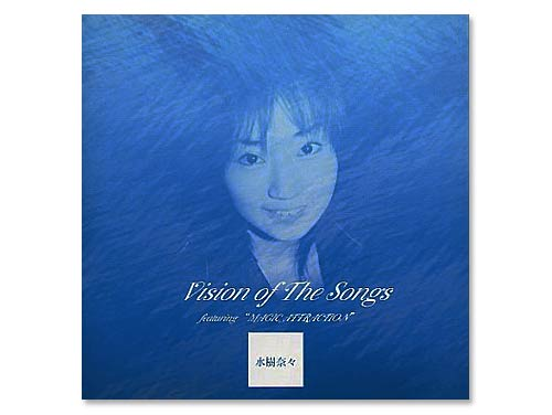 Vison of The Songs[会場限定…