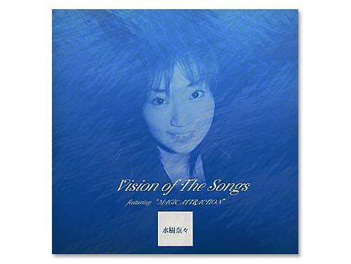 Vison of The Songs[会場限定CD]/水樹奈々