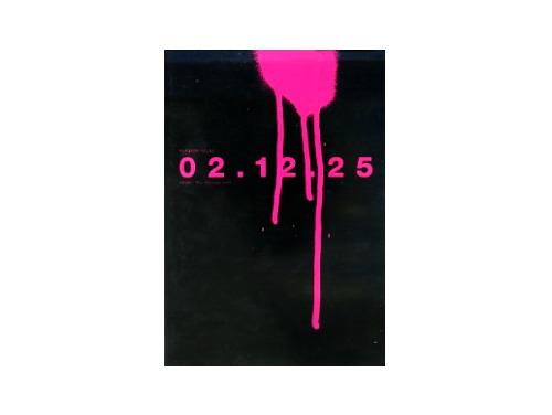 INNER FILM 02.12.25 EBISU The Garden Hall[限定DVD]/SADS