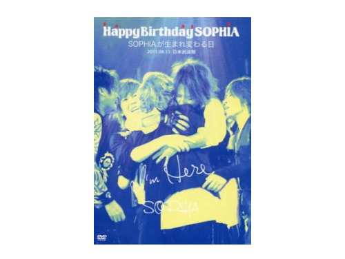 Happy Birthday SOPHIA 2…