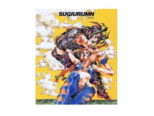 MUSIC IS THE KEY OF LIFE[廃盤]/SUGIURUMN