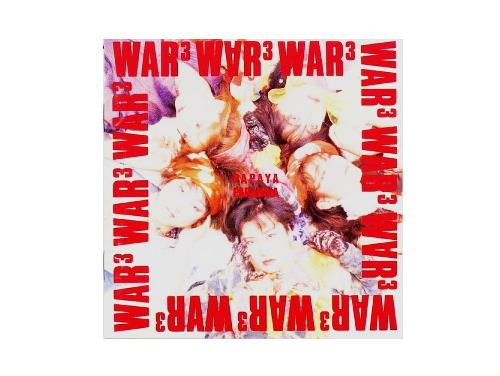 WAR WAR WAR 89年盤[廃盤]/PAPAYA PARANOIA