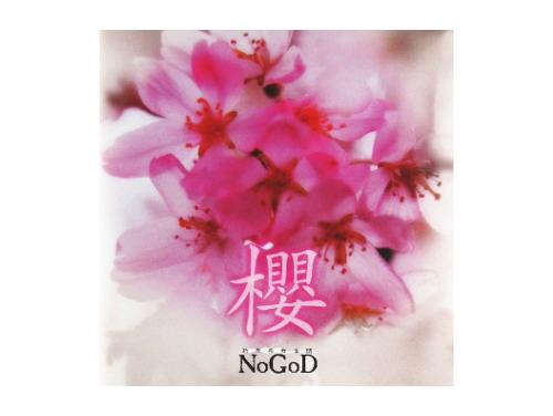 櫻/君は月を掴む[会場限定CD]/新興宗教楽団NoGoD