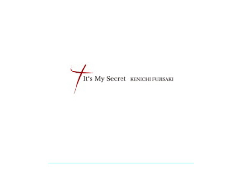 It's My Secret[限定CD]/藤崎…