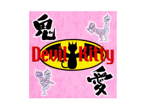 鬼愛[限定CD]/DEViL KiTTY
