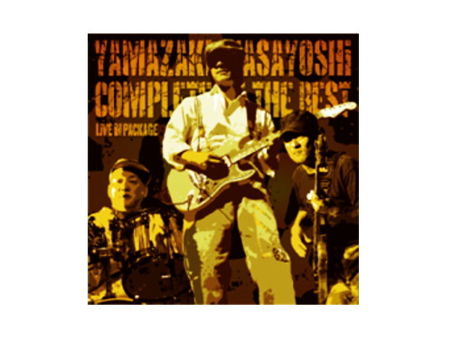 Live in Package COMPLETE OF THE BEST[FC限定CD]/山崎まさよ…