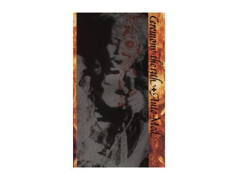 時の葬列・終末の予感 Ceremony the 13th 再発盤[廃盤VHS]/AUTO-MOD