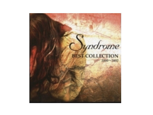 BEST COLLECTION 2000~2002[廃盤]/Syndrome