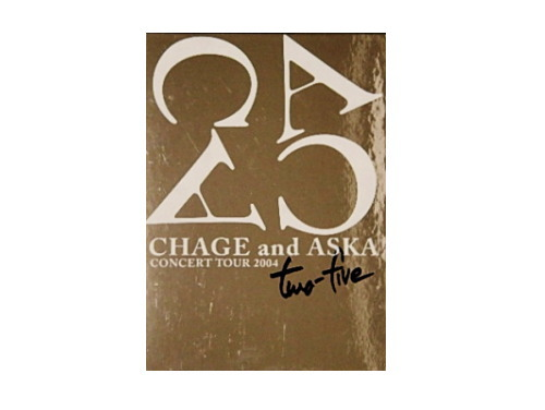 CONCERT TOUR 2004 two-five FC限定盤[FC限定DVD]/CHAGE an…