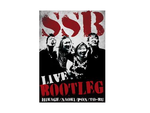 LIVE BOOTLEG[限定DVD]/SSB(スーパーセッションバンド)