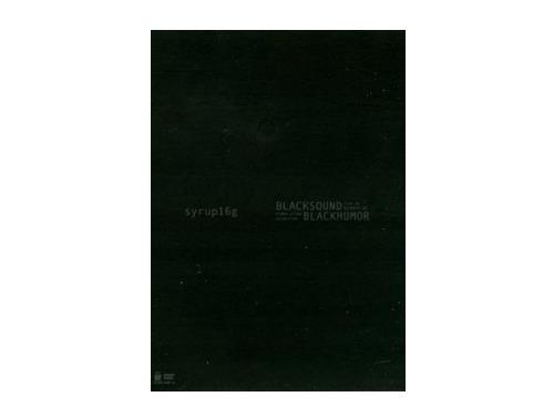 BLACKSOUND / BLACKHUMOR[限定DVD]/Syrup16g