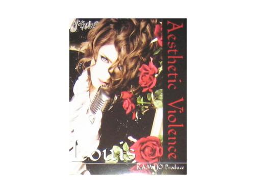 Aesthetic Violence Louis(KAMIJO Ver.)[限定DVD]/Versa…